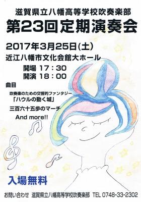 CCF20170301_00000